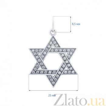 Серебряный кулон Звезда Давида  AQA--74609б