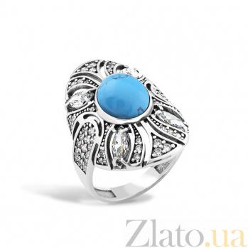 Серебряное родированное кольцо Карима с имитацией бирюзы и фианитами 000082110