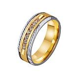 Золотое обручальное кольцо Мой идеал с дорожкой фианитов