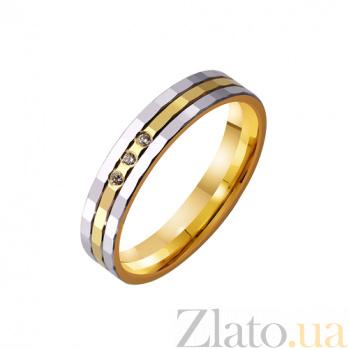 Золотое обручальное кольцо Любовь превыше всего TRF--4421678
