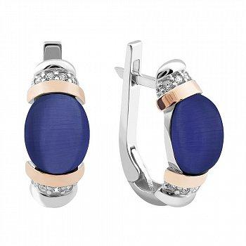 Серебряные родированные серьги с золотыми накладками, синими улекситами и фианитами 000118674