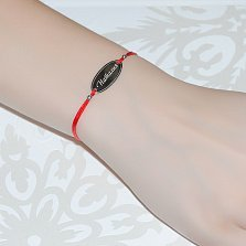 Шёлковый браслет Наталия с серебряной вставкой