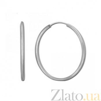 Серебряные серьги-конго Сила круга 2,5см