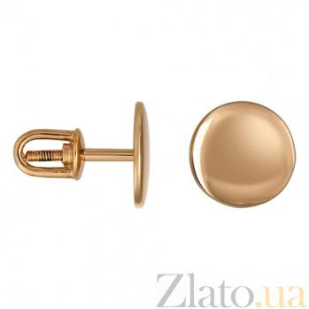 Золотые серьги-гвоздики Кнопки SVA--2011501/Без вставки