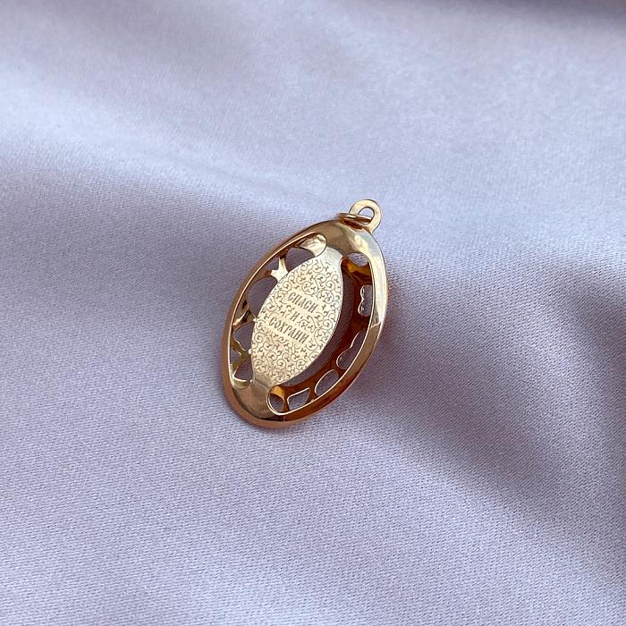 Ладанка из красного золота Богоматерь Почаевская с фианитами 000143857 000143857