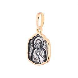 Серебряная ладанка Пресвятая Богородица с молитвой на тыльной стороне 000066565