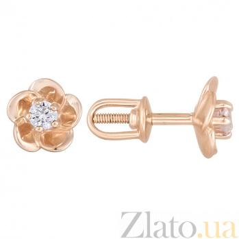 Золотые серьги-пуссеты Фиалки SVA--2101200101/Фианит/Цирконий