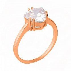 Позолоченное серебряное кольцо Альфинур с цирконием
