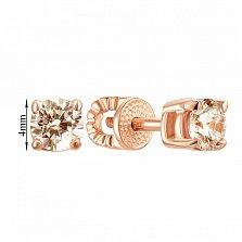 Золотые серьги-пуссеты Альканта с кристаллами Swarovski цвета шампань