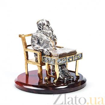 Серебряная статуэтка Книголюб 1349/k