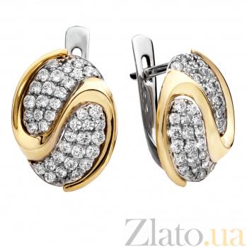 Серебряные серьги с фианитами и золотыми вставками Беттина 000030107