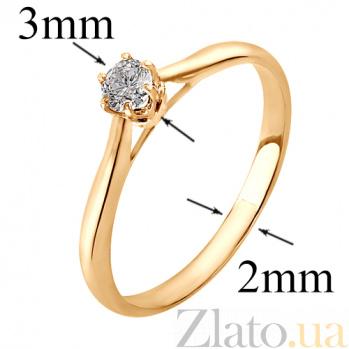 Золотое кольцо с бриллиантом в красном цвете Ремилия R 0754