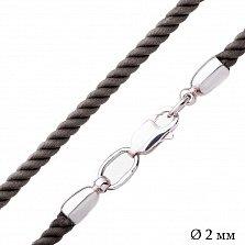 Шелковый серый шнурок Милтон с серебряной застежкой-карабином