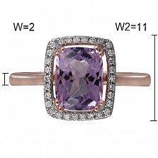 Золотое кольцо с аметистом и бриллиантами Валенсия
