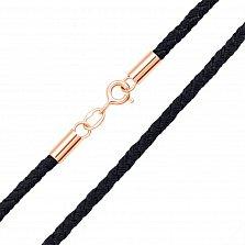 Черный плетеный шелковый шнурок Фелисия с замком из красного золота, 2,5мм