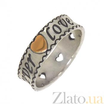 Серебряное кольцо с золотой вставкой Forever love heart BGS--568к