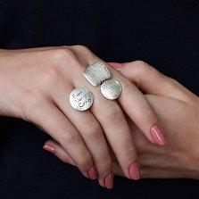 Серебряное кольцо Триада с надписью Вера, Надежда, Любовь на латыни