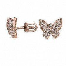 Серьги в красном золоте Парящая бабочка с фианитами