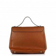 Кожаная деловая сумка Genuine Leather 8456 коньячного цвета с клапаном и металлическим замочком