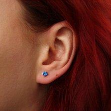 Серебряные серьги-пуссеты Атрея с синими фианитами