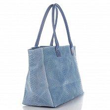 Кожаная сумка на каждый день Genuine Leather 7804 голубого цвета на молнии и магнитной кнопке