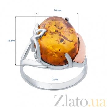 Серебярное кольцо с янтарем и золотой вставкой Бернайс 000026986