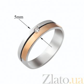 Серебряное обручальное кольцо Дабл с фианитом и золотой накладкой 000102106