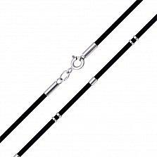 Каучуковый шнурок Тонкий Трайб с серебряными вставками и застежкой, 2,5мм