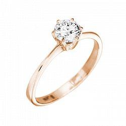 Кольцо в красном золоте Валери с бриллиантом