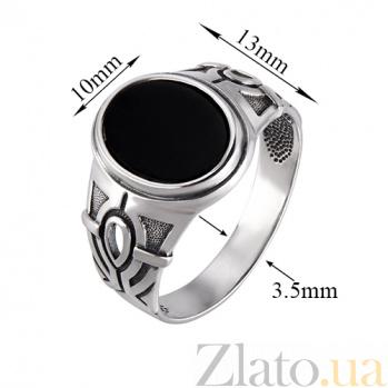 Серебряное кольцо Рыцарь Артур с имитацией оникса HUF--14483-Чон