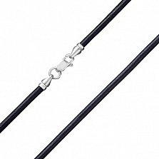 Кожаный шнурок Стиль с серебряной застежкой, 2мм