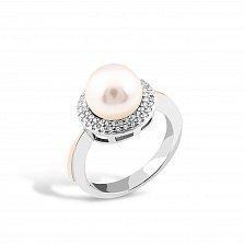 Серебряное кольцо Каролина с золотой накладкой, имитацией жемчугом, фианитами и родием