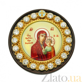 Серебряная автомобильная икона Казанская Божья Матерь 2.79.0052