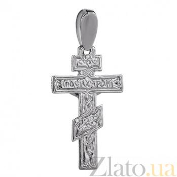 Серебряный крест Спасение TNG--240044С