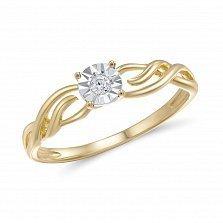 Золотое кольцо Франческа в желтом цвете с бриллиантом и насечкой вокруг него
