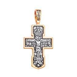 Православный серебряный крестик с позолотой и чернением 000125260
