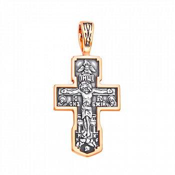 Православний срібний хрестик із позолотою та чорнінням 000125260