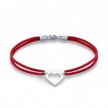 Шелковый браслет Сердце с серебряной вставкой и замочком