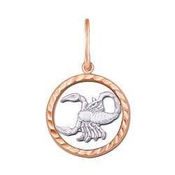 Золотой кулон Скорпион в комбинированном цвете 000126429