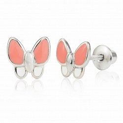Детские серебряные серьги-пуссеты Мотылёк с розовой эмалью, 7х8мм