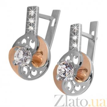 Серебряные серьги с золотыми вставками и цирконием Фортуна BGS--330с