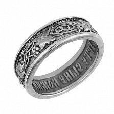 Обручальное кольцо из белого золота Благословение