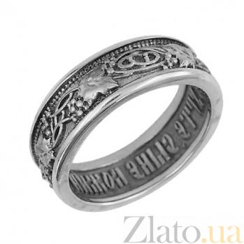 Обручальное кольцо из белого золота Благословение VLT--нн1531-0