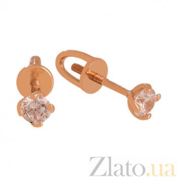 Сережки из красного золота с цирконием Нина VLN--213-1766