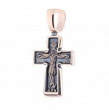Золотой черненый крестик Господи Помилуй
