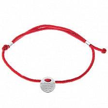 Шёлковый браслет Лучшей подруге с серебряной вставкой