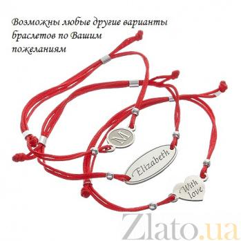 Шелковый браслет с серебряной вставкой Nika Nika