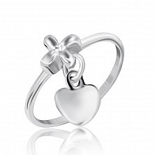 Серебряное кольцо Дар сердца