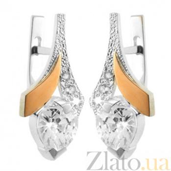 Серебряные серьги с золотыми вставками и фианитами Валентинка BGS--061с
