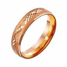 Золотое обручальное кольцо Время любви